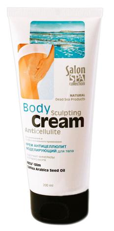 Salon SPA Крем для тіла Антицелюлітний Моделюючий 200 мл 1 туба