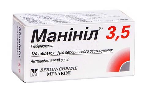 Манініл таблетки 3,5 мг 120 шт 1 флакон