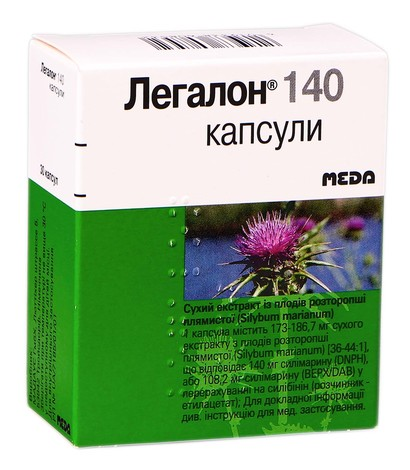 Легалон капсули 140 мг 30 шт