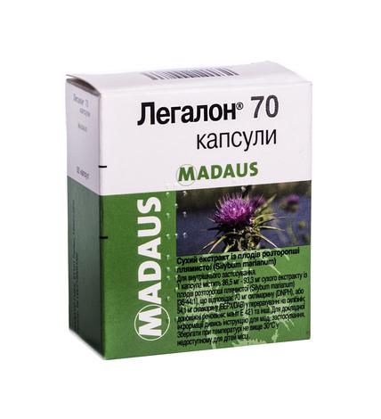 Легалон капсули 70 мг 30 шт