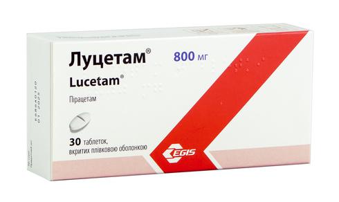 Луцетам таблетки 800 мг 30 шт
