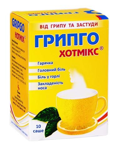 Грипго хотмікс зі смаком лимона гранули для орального розчину 10 саше