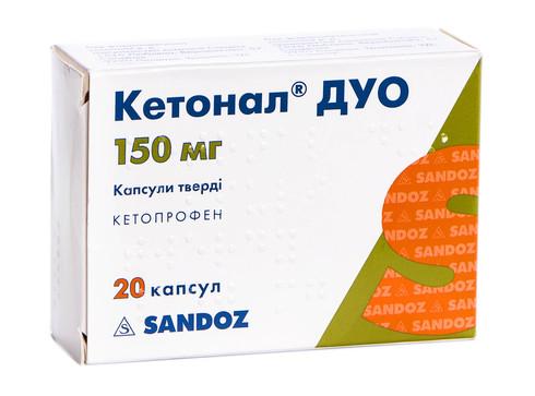 Кетонал Дуо капсули 150 мг 20 шт
