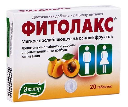 Евалар Фітолакс таблетки 500 мг 20 шт
