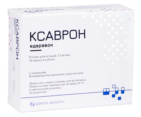 Ксаврон розчин для ін'єкцій 1,5 мг/мл 20 мл 10 ампул