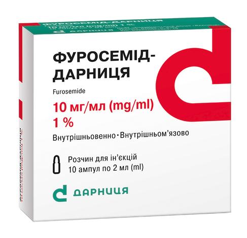 Фуросемід Дарниця розчин для ін'єкцій 10 мг/мл 2 мл 10 ампул