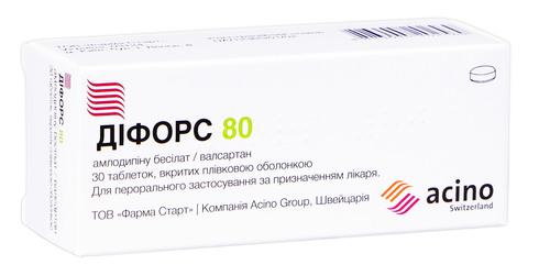 Діфорс 80 таблетки 5 мг/80 мг  30 шт