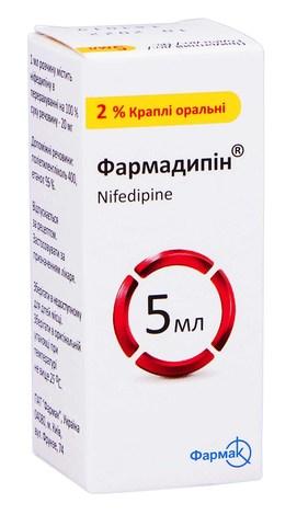 Фармадипін краплі оральні 2 % 5 мл 1 флакон