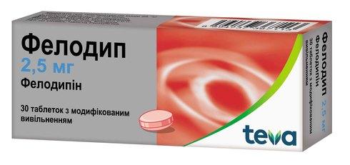 Фелодип таблетки 2,5 мг 30 шт