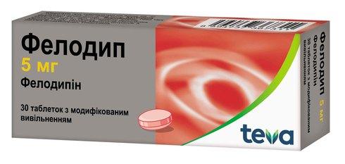 Фелодип таблетки 5 мг 30 шт