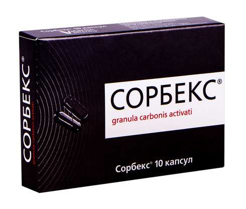 Сорбекс капсули 0,25 г 10 шт