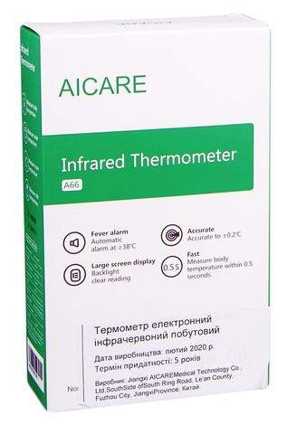 Термометр Безконтактний електронний 1 шт