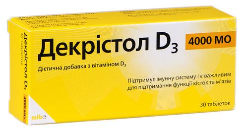 Декрістол D3 таблетки 4000 МО 30 шт
