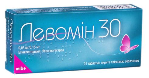 Левомін 30 таблетки 0,03 мг/0,15 мг  21 шт
