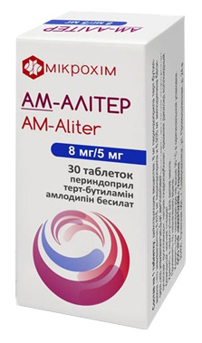 Ам-Алітер таблетки 8 мг/5 мг  30 шт