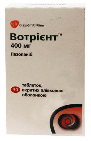 Вотрієнт таблетки 400 мг 30 шт