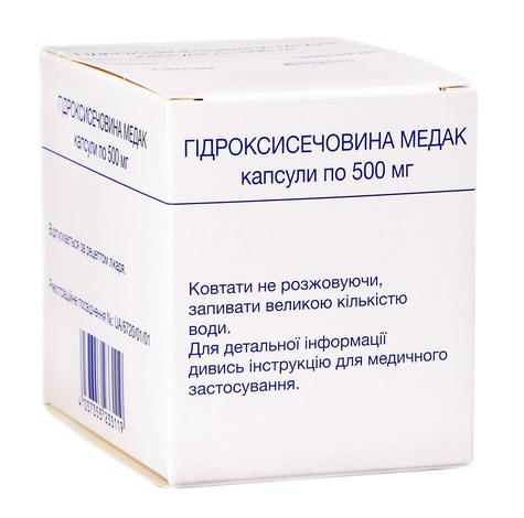 Гідроксисечовина Медак капсули 500 мг 100 шт