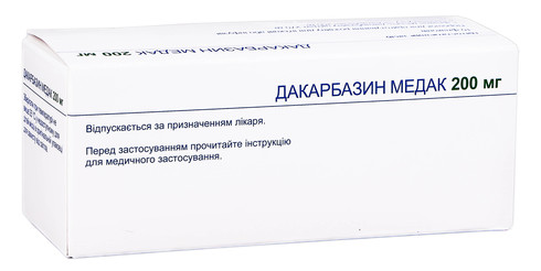 Дакарбазин Медак порошок для ін'єкцій 200 мг 10 флаконів