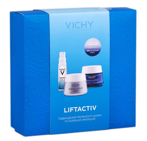 Vichy Liftactiv Mineral 89 гель-бустер 10 мл + Supreme засіб 50 мл + Supreme нічний засіб 50 мл 1 набір