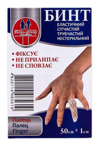 Toros-Croup 561 Бинт еластичний сітчастий трубчастий нестерильний 50х1 см палець 1 шт