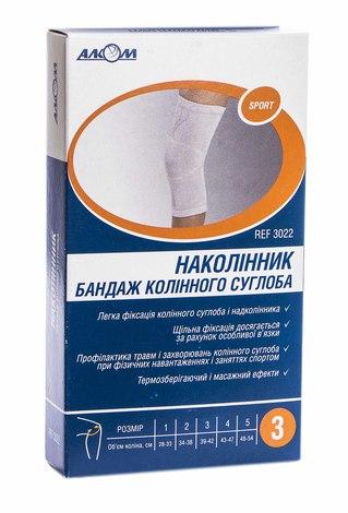 Алком 3022 Бандаж колінного суглоба розмір 3 1 шт