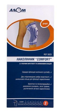 Алком 3023 Бандаж колінного суглоба Comfort розмір 2 1 шт