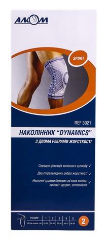 Алком 3021 Наколінник Dynamics з двома ребрами жорсткості розмір 2 1 шт