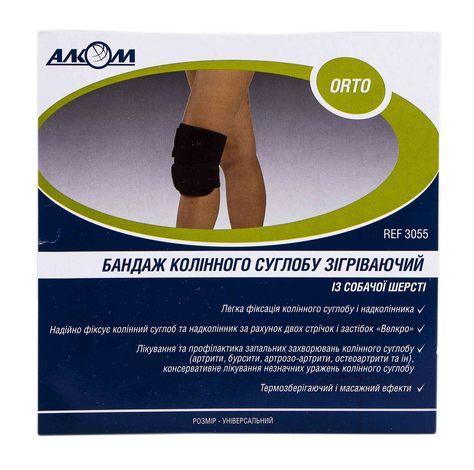 Алком 3055 Бандаж на колінний суглоб зігріваючий із собачої шерсті розмір універсальний  1 шт