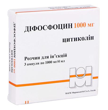 Діфосфоцин розчин для ін'єкцій 1000 мг/4 мл  4 мл 3 ампул