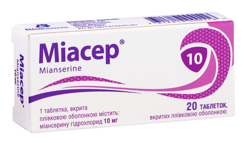 Міасер таблетки 10 мг 20 шт