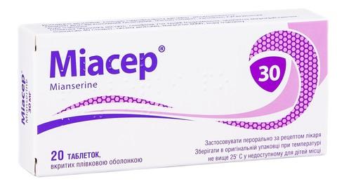 Міасер таблетки 30 мг 20 шт