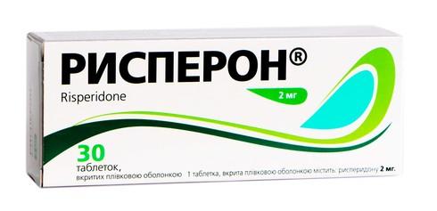 Рисперон таблетки 2 мг 30 шт