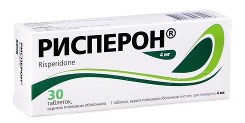 Рисперон  таблетки 4 мг 30 шт