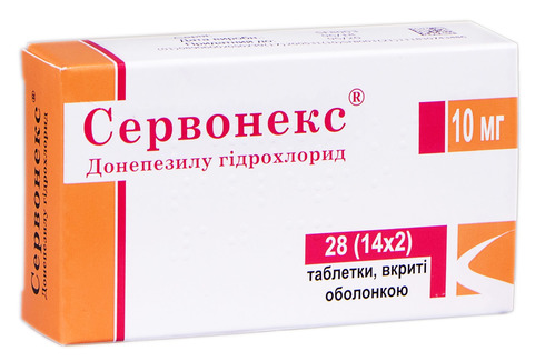 Сервонекс таблетки 10 мг 28 шт