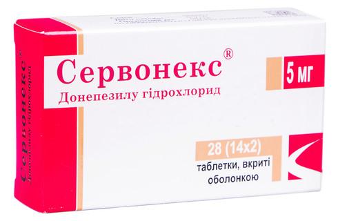 Сервонекс таблетки 5 мг 28 шт