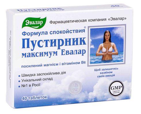 Евалар Пустирник максимум таблетки 40 шт