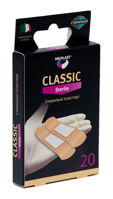 Milplast Пластир стерильний гіпоалергенний тілесного кольору 7,2 см 20 шт