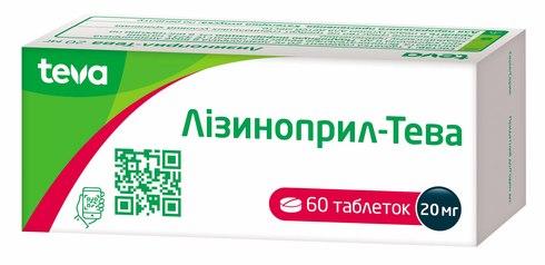 Лізиноприл Тева таблетки 20 мг 60 шт