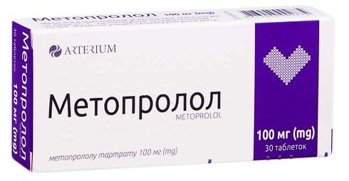 Метопролол таблетки 100 мг 30 шт