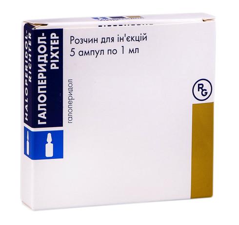 Галоперидол Ріхтер розчин для ін'єкцій 5 мг/мл 1 мл 5 ампул