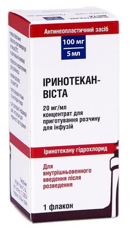 Іринотекан Віста концентрат для інфузій 100 мг 5 мл 1 флакон