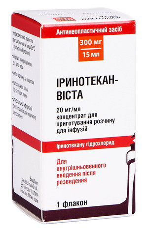 Іринотекан Віста  концентрат для інфузій 300 мг 15 мл 1 флакон
