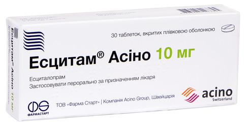 Есцитам Асіно таблетки 10 мг 30 шт