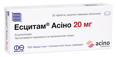 Есцитам Асіно таблетки 20 мг 30 шт