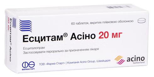 Есцитам Асіно таблетки 20 мг 60 шт