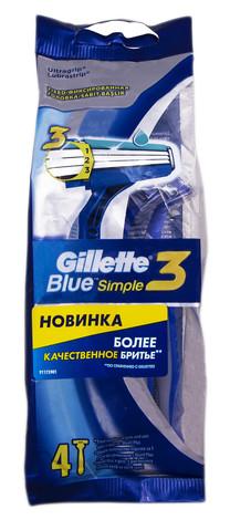 Gillette Blue Simple 3 Бритви одноразові 4 шт
