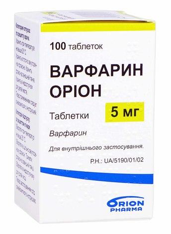 Варфарин Оріон таблетки 5 мг 100 шт