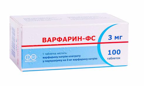 Варфарин-ФС таблетки 3 мг 100 шт