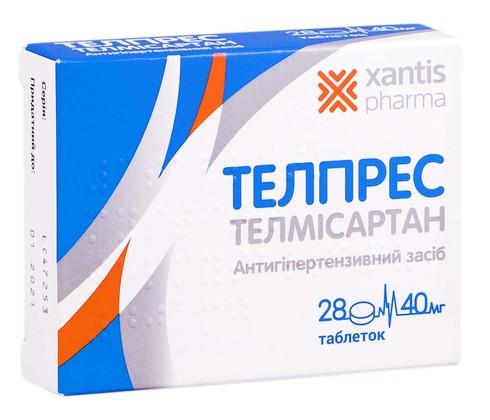 Телпрес таблетки 40 мг 28 шт