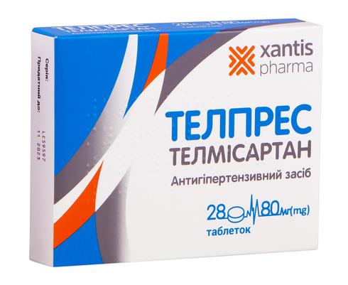 Телпрес таблетки 80 мг 28 шт